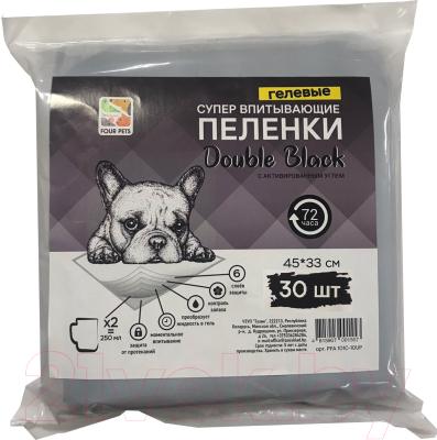 Одноразовая пеленка для животных Four Pets PFA101C-30 (45x33см, 30шт)