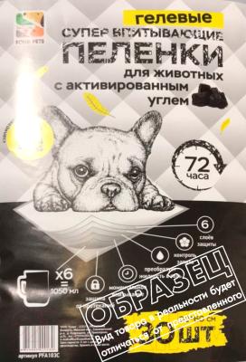 Одноразовая пеленка для животных Four Pets PFA102C-30 (45x60см, 30шт)