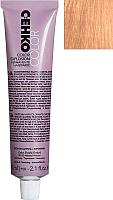 Крем-краска для волос C:EHKO Color Explosion 9/7 (карамель) -