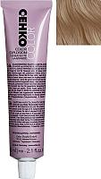 Крем-краска для волос C:EHKO Color Explosion 10/70 (ультра-светлый ванильный блондин) -