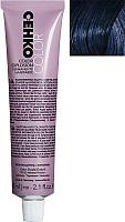Крем-краска для волос C:EHKO Color Explosion 00/1 (микс-тон синий) -