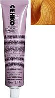 Крем-краска для волос C:EHKO Color Explosion 00/3 (микс-тон золотой) -