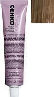 Крем-краска для волос C:EHKO Color Explosion 8/00 (светлый блондин ++) -