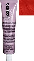 Крем-краска для волос C:EHKO Color Explosion 00/5 (микс-тон красный) -