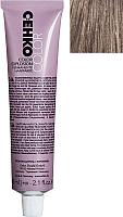 Крем-краска для волос C:EHKO Color Explosion 8/2 (светло-пепельный блондин) -