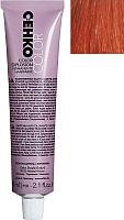 Крем-краска для волос C:EHKO Color Explosion 6/44 (каен) -