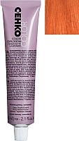 Крем-краска для волос C:EHKO Color Explosion 8/44 (шафран) -