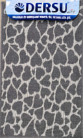 Коврик для ванной Dersu Cotton Bathmats PB043 (60x90, темно-серый) -