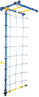Опция к детскому спортивному комплексу Юный Атлет Рукоход-Лайт с сеткой (синий) -