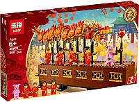 Конструктор Lepin Праздники Танец Дракона. Китайский Новый год / 46002 -