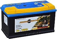 Лодочный аккумулятор Minn Kota MK-SCS100 -