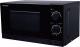 Микроволновая печь Sharp R2000RK -