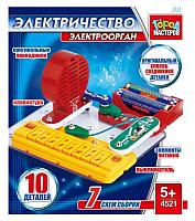 Конструктор Город мастеров Электроорган / 4521-ZH -