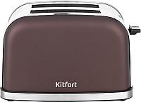 Тостер Kitfort KT-2036-4 (темно-кофейный) -