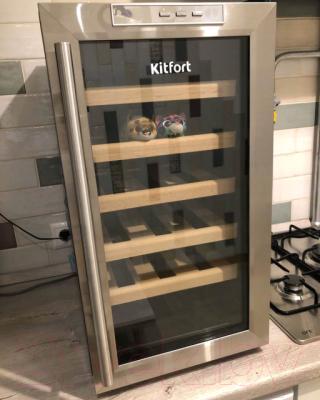 Винный шкаф Kitfort KT-2409