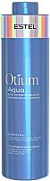Шампунь для волос Estel Otium Aqua для интенсивного увлажнения волос (1л) -