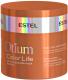 Маска для волос Estel Otium Color Life коктейль для окрашенных волос (300мл) -