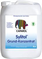 Грунтовка Caparol Sylitol Grund-Konzentrat (10л) -