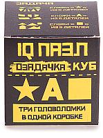 Головоломка Озадачка Куб 4 / 12631 -