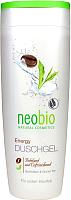 Гель для душа NeoBio Энергия (250мл) -