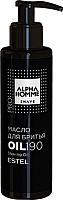 Масло для бритья Estel Alpha Homme Pro (190мл) -