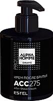 Крем после бритья Estel Alpha Homme Pro (275мл) -