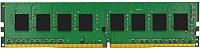 Оперативная память DDR4 Kingston KVR32N22D8/16 -
