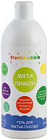 Средство для мытья посуды Freshbubble Мята и лимон (500мл) -