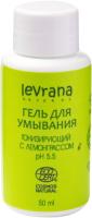 Гель для умывания Levrana Тонизирующий с лемонграссом (50мл) -