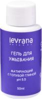 Гель для умывания Levrana Матирующий с голубой глиной (50мл) -