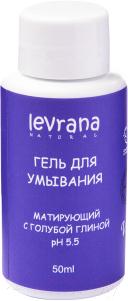 Гель для умывания Levrana Матирующий с голубой глиной (50мл)