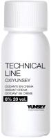 Крем для окисления краски Yunsey Professional Oxiyunsey Technical Line Oxidant 6% 20 Vol (60мл) -