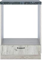 Шкаф под духовку Интерлиния Мила Хольц НШ60д (дуб серый) -