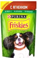 Корм для собак Friskies С ягненком (85г) -