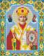 Набор алмазной вышивки Алмазная живопись Икона Николай Чудотворец / АЖ-2001 -