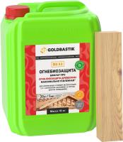 Пропитка для дерева Goldbastik Бифлат Про / BО 32 (1.25 кг) -