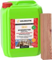 Пропитка для дерева Goldbastik Бифлат Про+ / BО 34 (6кг) -