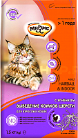 Корм для кошек Мнямс Hairball & Indoor с ягненком / 704017 (1.5кг) -
