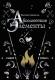 Книга АСТ Абсолютные элементы (Лебовски Р.) -