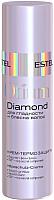 Крем для волос Estel Otium Diamond термозащита (100мл) -