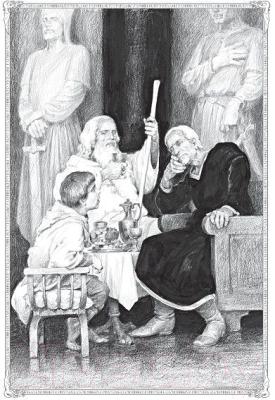 Книга АСТ Возвращение короля. Второе издание (Толкин Д.)