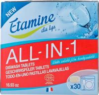 Таблетки для посудомоечных машин Etamine du Lys Все в 1 (480г) -