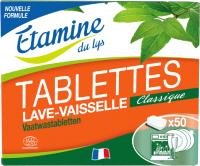 Таблетки для посудомоечных машин Etamine du Lys 50шт (1кг) -