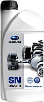 Моторное масло Subaru 0W20 / FIG70001L (1л) -