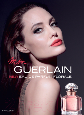 Парфюмерная вода Guerlain Mon Guerlain Florale for Women (50мл)