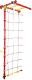 Опция к детскому спортивному комплексу Юный Атлет Рукоход-Лайт с сеткой (красный) -
