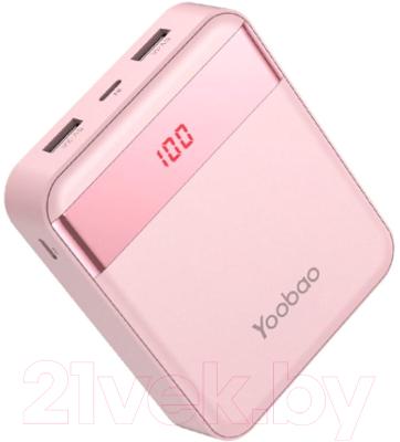 Портативное зарядное устройство Yoobao Power Bank M4Pro (розовый)