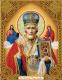 Набор алмазной вышивки Алмазная живопись Икона Николай Чудотворец / АЖ-5028 -