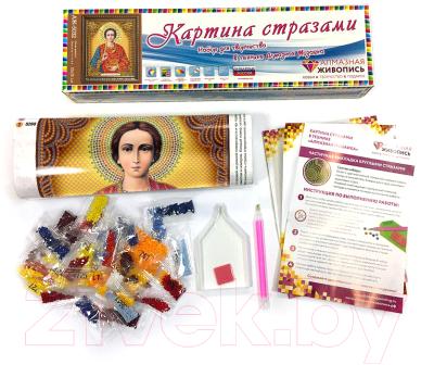 Набор алмазной вышивки Алмазная живопись Икона Пантелеймон Целитель / АЖ-5032