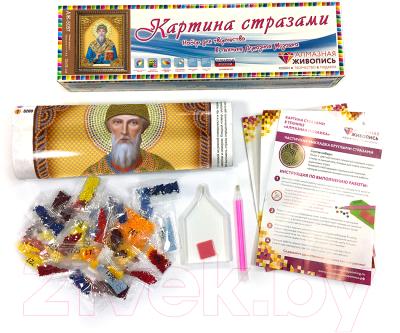 Набор алмазной вышивки Алмазная живопись Икона Спиридон Тримифунтский / АЖ-5057